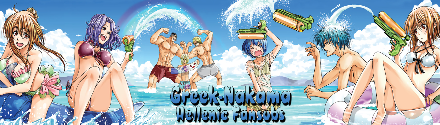 Greek-Nakama Fansubs